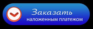 заказать диски с шаблонами фотошоп с сайта http://Photomagic.best-host.ru